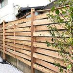 編み込みフェンス【ウエスタンレッドシダー施工例 s20201110-1】
